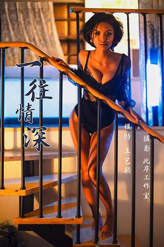 [YALAYI]雅拉伊视频 2019.07.29 V058《一往情深》王艺颖 [1V/149MB]