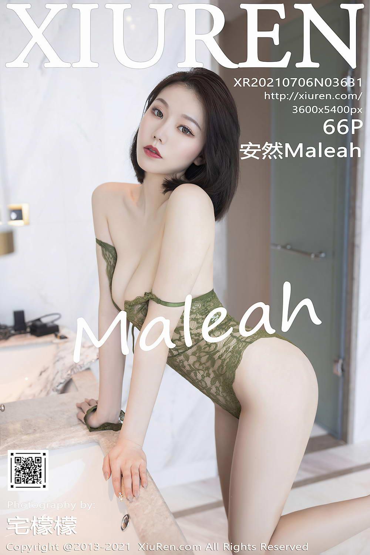 [Xiuren秀人网]2021.07.06 NO.3631 安然Maleah[/595MB]