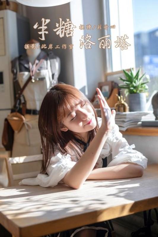 [YALAYI]雅拉伊视频 2019.07.22 V056《半糖洛丽塔》刘开心 [1V/177MB]