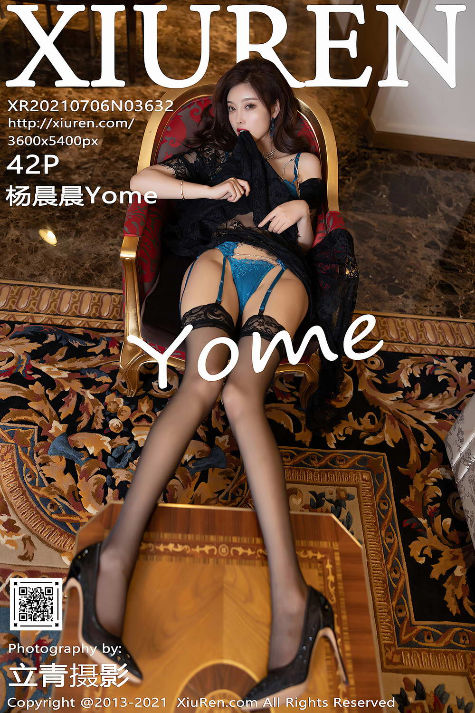 [Xiuren秀人网]2021.07.06 NO.3632 杨晨晨Yome[/442MB]